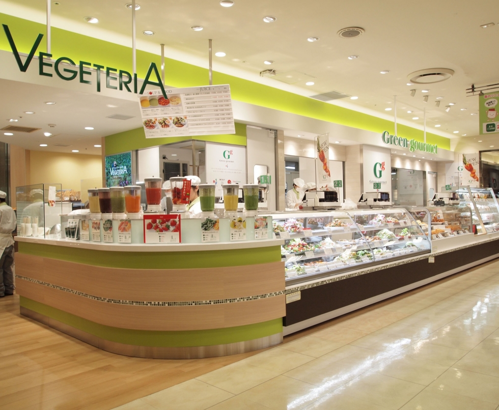 Green gourmet / VEGETERIA 丸井北千住店