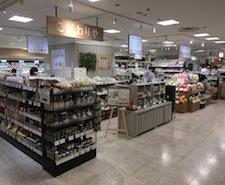 川口 自然食品店