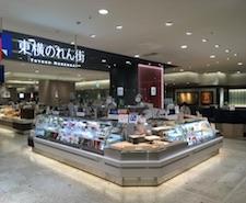 RF1/いとはん/神戸コロッケ         渋谷ヒカリエShinQs店