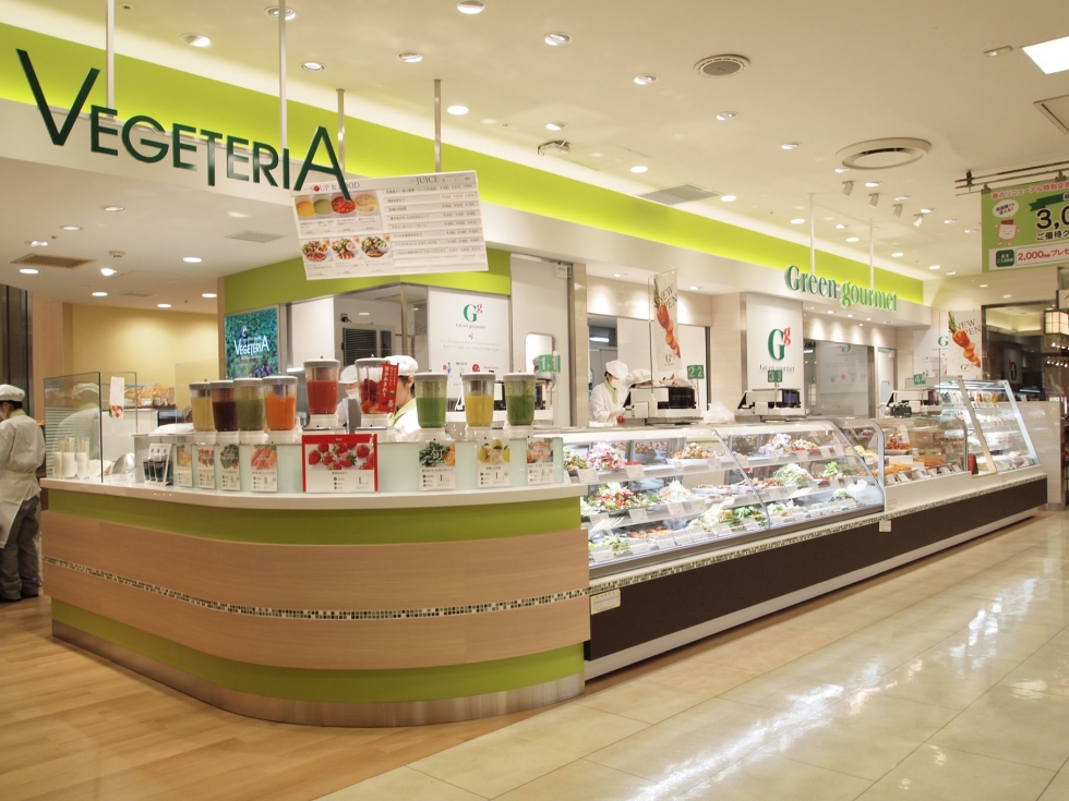 green gourmet/VEGETERIA 丸井北千住店